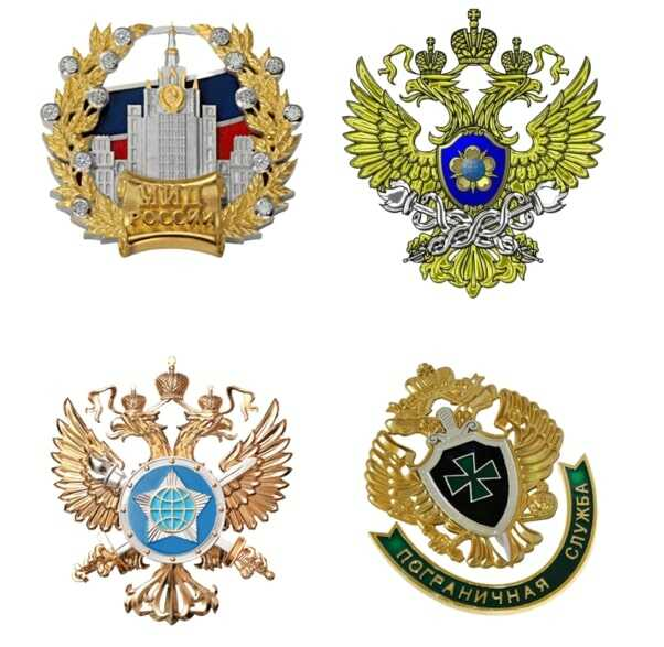 Запрет на въезд в РФ - снять
